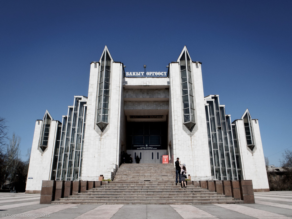 buildings that i love  part one  bishkek wedding palace
