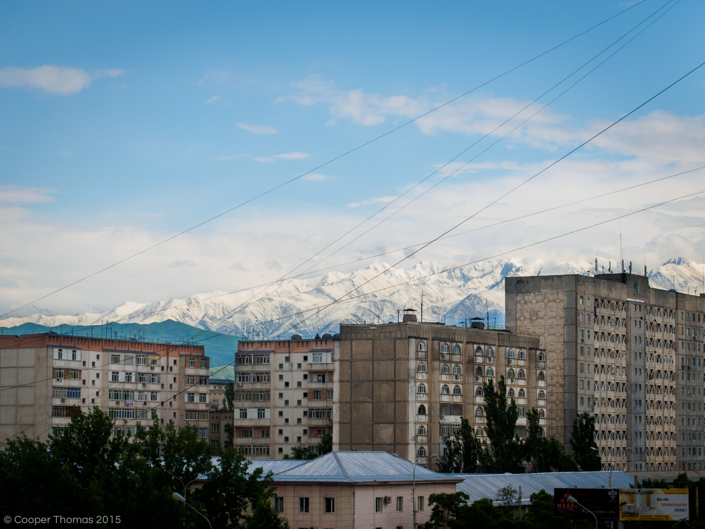 Typical pre-fabricated apartment buildings in Bishkek